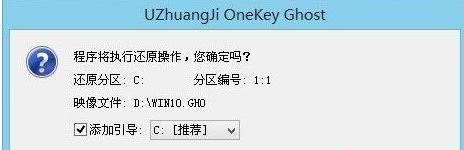 三星940X3G-K04一键重装win10系统|笔记本安装系统教程分享【图】