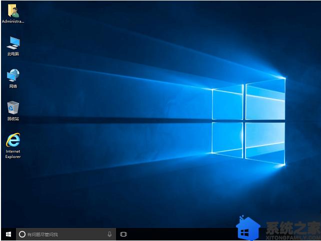系统之家windows10安装版32位系统下载v0127