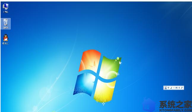 免费给联想Flex3-14-ALEI笔记本重装Windows系统教程分享【图文】