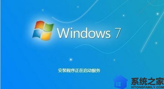 U盘安全给华硕PU451JF4712重装win7系统技巧分享【亲测有效】